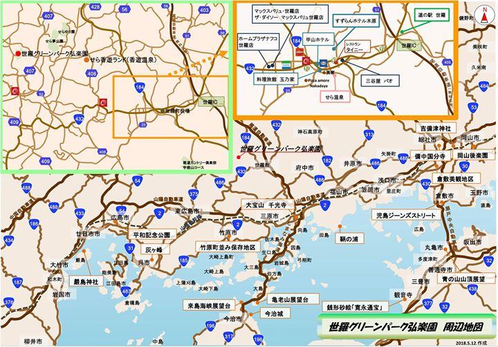 【18R2:弘楽園】周辺マップ/公共交通機関案内