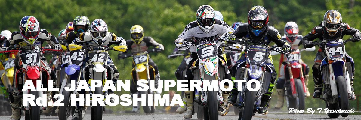 【18R2:弘楽園】レースレポート