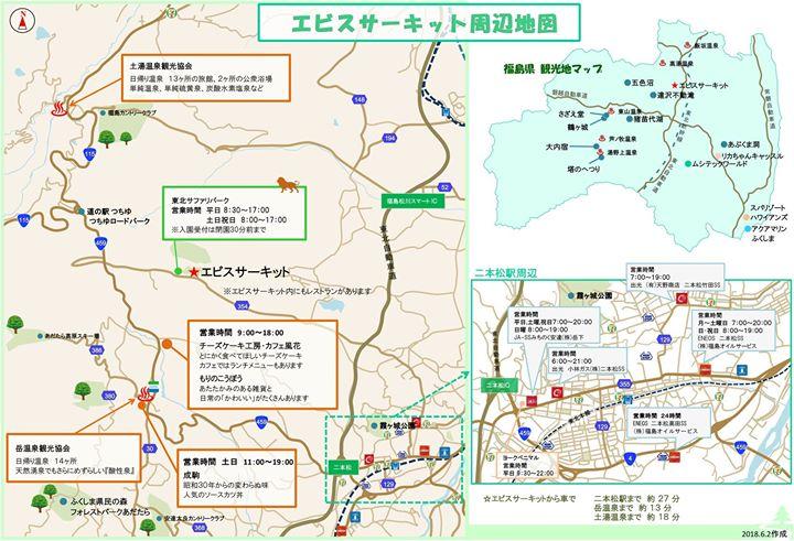 【18R3:エビス】周辺地図&公共交通機関案内