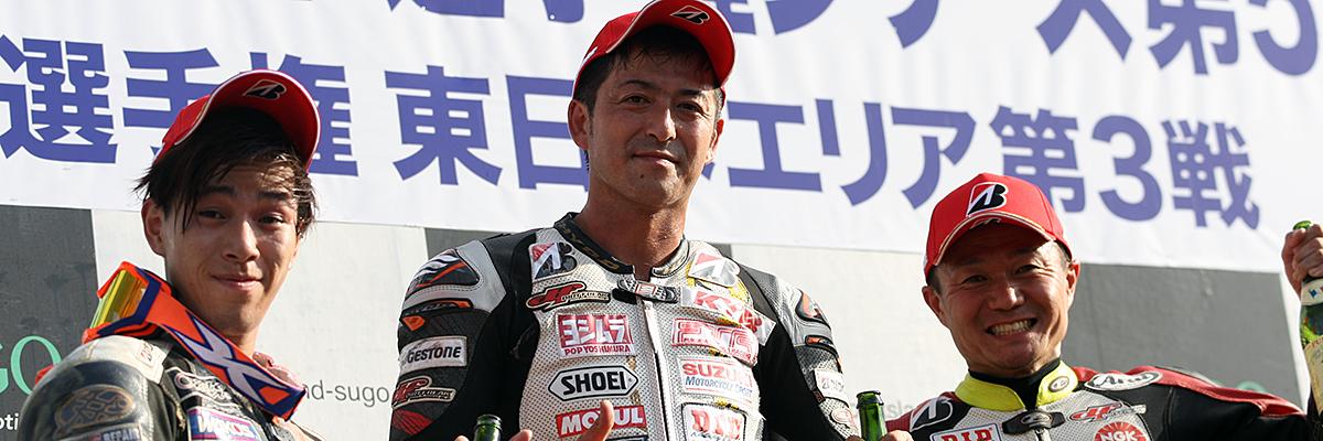 【18R5:SUGO】レースレポート