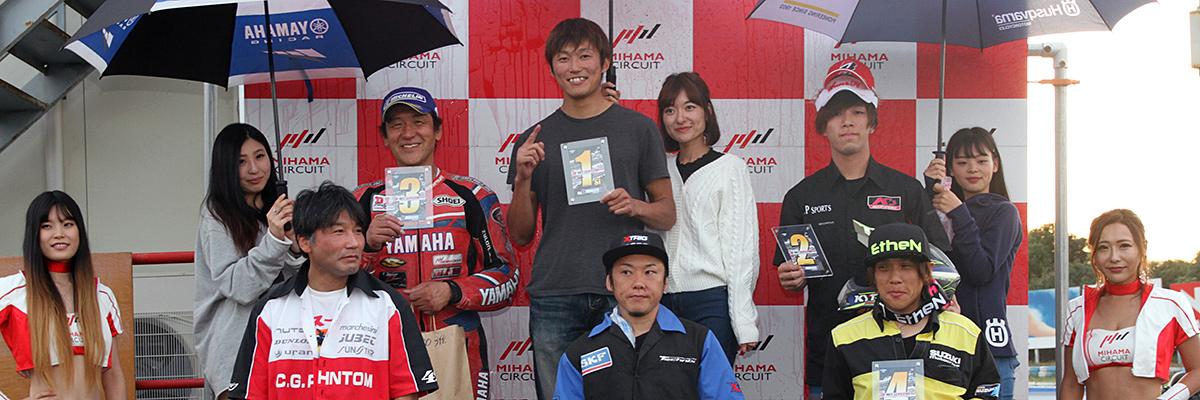【18R7:美浜】レースレポート